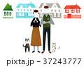 犬 猫 夫婦のイラスト 37243777