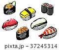 寿司 鮨 握り鮨のイラスト 37245314