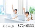 小学生 女の子 パソコン教室の写真 37246333