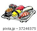 寿司 鮨 握り鮨のイラスト 37246375