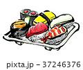 寿司 鮨 握り鮨のイラスト 37246376