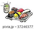 寿司 鮨 握り鮨のイラスト 37246377