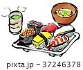 寿司 鮨 握り鮨のイラスト 37246378