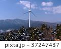 風力発電機 37247437
