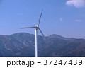 風力発電機 37247439