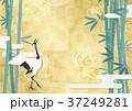 金屏風 鶴 日本画のイラスト 37249281