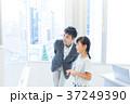 塾 小学生 パソコン教室の写真 37249390