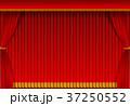 暗幕 カーテン 舞台のイラスト 37250552