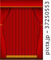暗幕 カーテン 舞台のイラスト 37250553