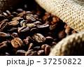 コーヒー豆 37250822