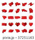 チャイナ 中国 旗のイラスト 37251163