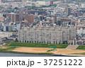 大阪 都市風景 マンションの写真 37251222