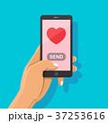ハート ハートマーク 心臓のイラスト 37253616