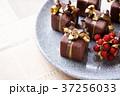 チョコのようなプチギフト 37256033
