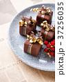 チョコのようなプチギフト 37256035