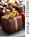 チョコのようなプチギフト 37256040