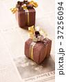チョコのようなプチギフト 37256094