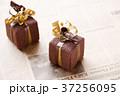 チョコのようなプチギフト 37256095