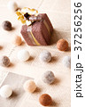 チョコのようなプチギフト 37256256