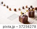 チョコのようなプチギフト 37256278