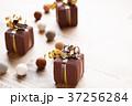 チョコのようなプチギフト 37256284