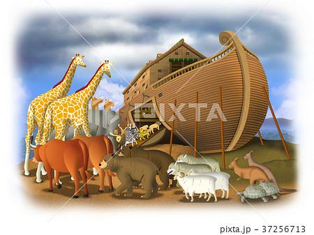 ノアの方舟イメージ 37256713