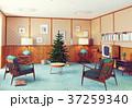 クリスマス テレビ 装飾のイラスト 37259340