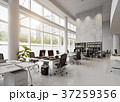 modern office building interior. 37259356