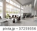 オフィス インテリア デスクのイラスト 37259356