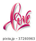 Love word hand drawn lettering. Color Paint brush 37260963