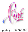 Love word hand drawn lettering. Color Paint brush 37260965
