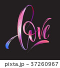 Love word hand drawn lettering. Color Paint brush 37260967