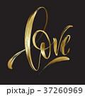 Love gold hand drawn brush calligraphy. Vector 37260969