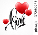 Love word hand drawn lettering with red heart 37260973