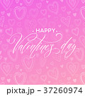 Happy Valentines Day greeting card with lettering 37260974