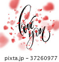 Love word hand drawn lettering with red heart 37260977