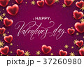 Happy valentines day lettering with red hearts 37260980