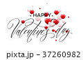 Happy valentines day lettering with red hearts 37260982