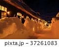 乳頭温泉 冬 積雪の写真 37261083