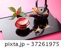 お屠蘇 盃 酒の写真 37261975