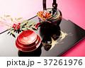 お屠蘇 盃 酒の写真 37261976