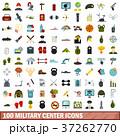 100 100 軍事のイラスト 37262770