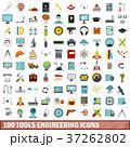 100 100 器具のイラスト 37262802