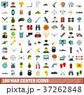 100 100 戦争のイラスト 37262848