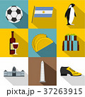 Tourism in Argentina icon set, flat style 37263915