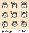 顔 表情 セットのイラスト 37264463