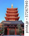 東京観光 浅草寺 五重塔 37267940