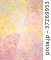 コラージュ 水彩 背景素材のイラスト 37269953