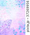 コラージュ 水彩 背景素材のイラスト 37269956