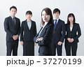 ビジネスチーム ビジネスウーマン 白バックの写真 37270199